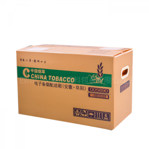 烟草业周转箱